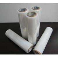 Buy cheap Packaging Bag Eco-friendly clear PE roll flim manufacturer Item Number:XM-PEB014 from wholesalers
