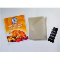 Buy cheap Packaging Bag Roasting cooking oven bag XM-PEB016 Item Number:XM-PEB016 from wholesalers