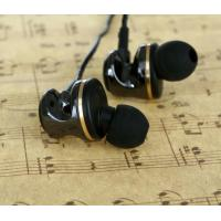 Buy cheap WH-102G High Quality Metal Earphones product