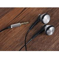 Buy cheap WH-103 Metal Stereo Earphone product