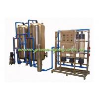 Buy cheap Reverse Osmosis Machine mineral water machine price Item:GRA-UF(5T/H-S2) product
