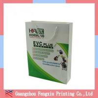 Buy cheap Full Color Printed Promotional Where To Buy Paper Bags product