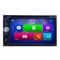 Buy cheap 2din Universal J-6503 from wholesalers