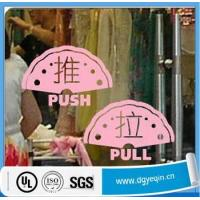 Buy cheap Adhesive pink Scctor shape Push & Pull sticker for door product
