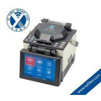 Buy cheap Jilong KL-300T Core alignment Fiber optic fusion Splicer Machine KL-300T from wholesalers