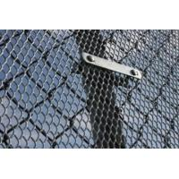 Buy cheap Steel Expanded Fencing product