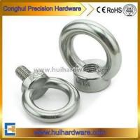 Buy cheap Stainless Steel Eye Bolt and Eye Nut product