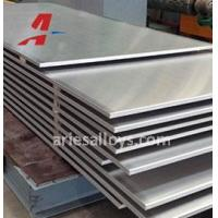 Buy cheap Cupro Nickel Round Bar from wholesalers