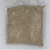 Buy cheap sesame seeds white sesame seeds from wholesalers