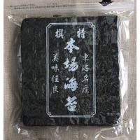 Buy cheap Roasted seaweed nori NORI from wholesalers