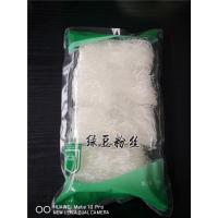 Buy cheap Vermicelli green bean vermicelli from wholesalers