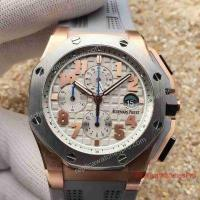 Buy cheap Fake AAA Grade Swiss 7750 Audemars Piguet Lebron James Rose Gold Gray Rubber Fashion Watch product