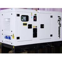 Buy cheap Industry Generator product