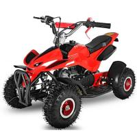 Buy cheap 49cc 2 stroke 49 mini atv from wholesalers