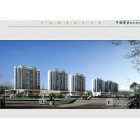 Buy cheap Project name: Qingdao Huapeng Xinyuan 70000 square meters product