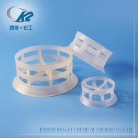 Buy cheap Plastic Cascade Mini Ring Ceramic Tower Packing product