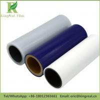 Buy cheap Self Adhesive Film Self Adhesive Film Colored Film from wholesalers
