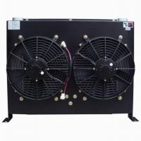 Double Fan Hydraulic Oil Cooler HD1861T