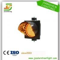 China 200mm Yellow Flashing Light (Wired) on sale