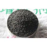 Buy cheap Carbon additive Foundry recarburizer product