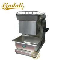 Buy cheap High Productivity Table Top Meat Slicer With Tray YQ-90T product
