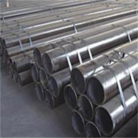 Buy cheap Seamless steel pipes ASTM A53 seamless steel pipe product