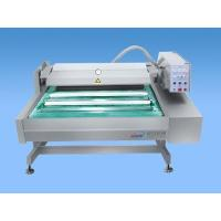 Buy cheap DZ-1000-type rolling vacuum (inflatable) packaging machine product