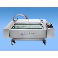 Buy cheap DZ-1100-type rolling vacuum (inflatable) packaging machine product