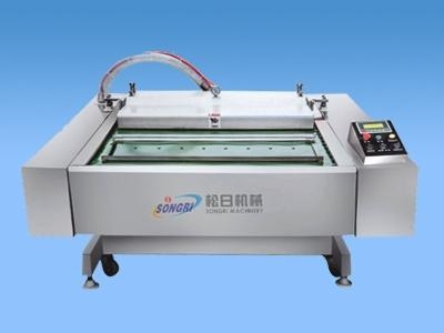 Quality DZ-1100-type rolling vacuum (inflatable) packaging machine for sale