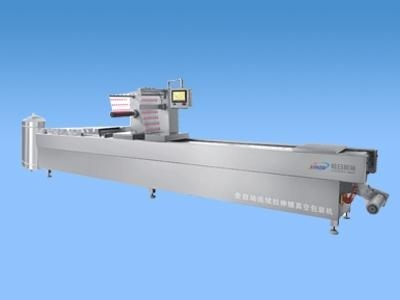 Quality 420 type automatic vacuum packaging machine stretch film for sale