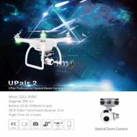 Buy cheap UP Air 2 UPair 4X 4K Focus from wholesalers