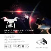 Buy cheap UP Air 2 UPair 2 Ultrasonic I 3D+4K from wholesalers