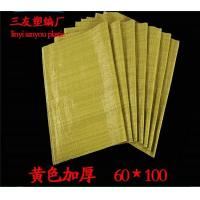 Buy cheap Yellow woven bag from wholesalers