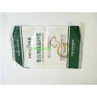 Buy cheap White woven bag from wholesalers
