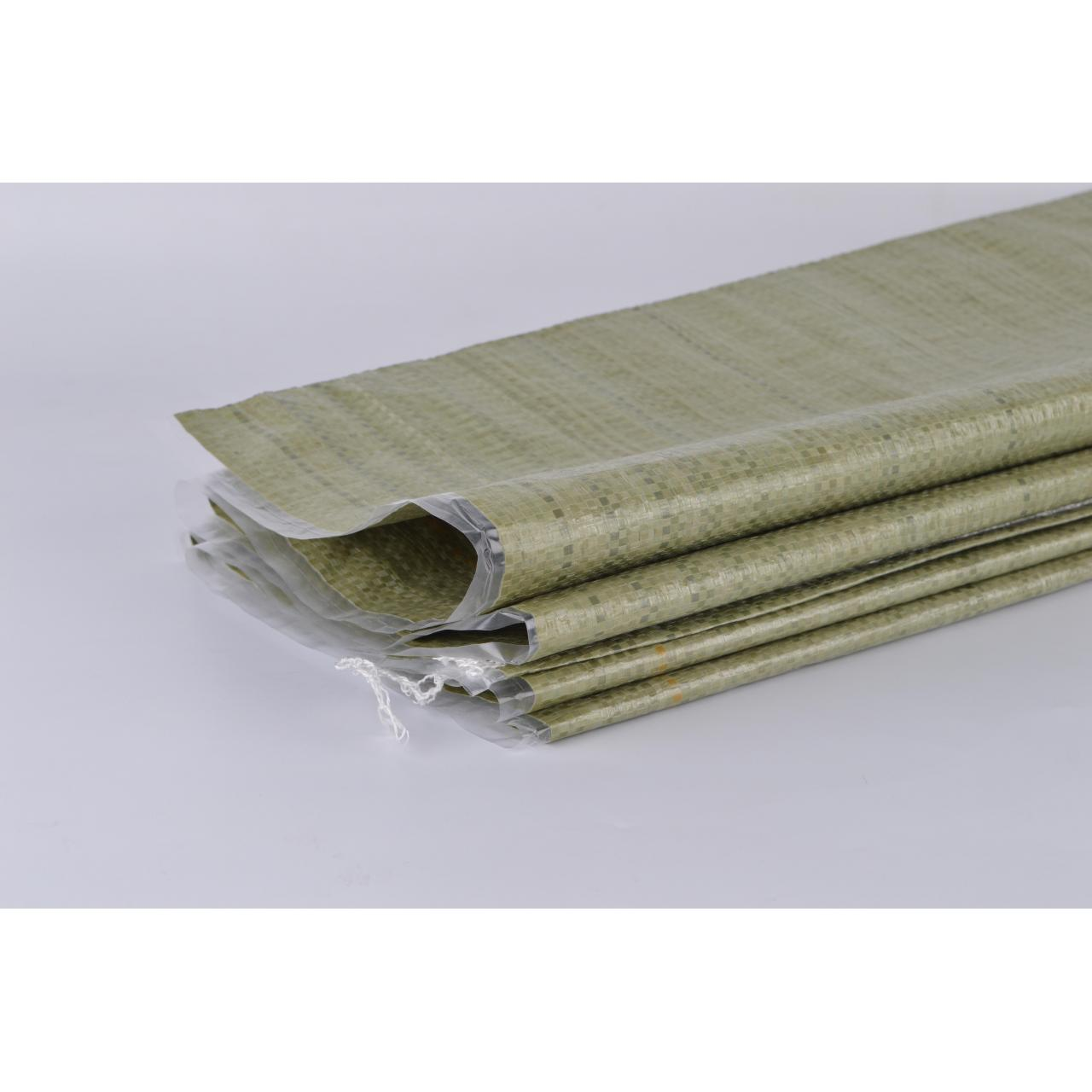 Buy cheap pp woven bag with plastic film from wholesalers