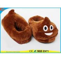 Buy cheap Hot Sell Novelty Design Brown Poop Plush Emoji Slipper with Heel from wholesalers