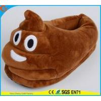 Buy cheap Novelty Design Smile Poop Plush Emoji Slipper with Heel from wholesalers