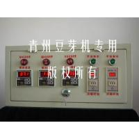 Electric appliance controller Circuit harness the large control panel