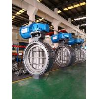 24 Gear Operated Double Flanged Butterfly Valve Supplier