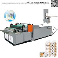 Buy cheap Toilet Paper Roll Machine product