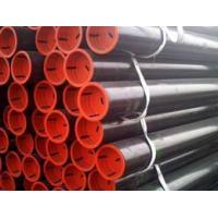Buy cheap 2 Inch Galvanized Pipe Specifications product