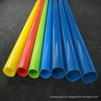 Buy cheap List Of Electrical Plastic PVC Pipe With Competitive Price product