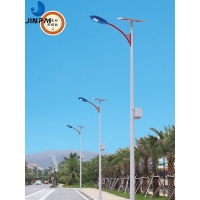 Buy cheap LED solar street light from wholesalers
