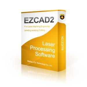 China Laser Marking Software EZCAD2