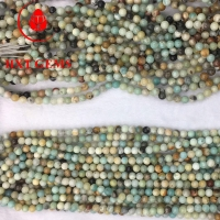 Buy cheap Amazonite Multicolor A 12mm Round Beads product