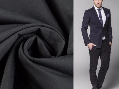 China 100% polyester 1/2 twill fabric four way stretch fabric for garment