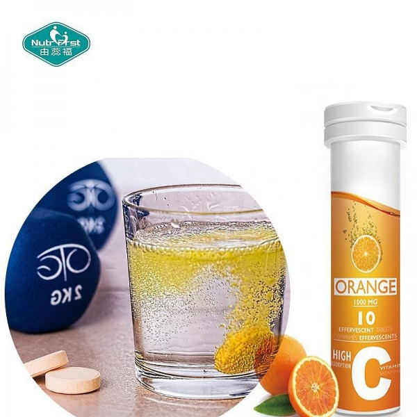 China Private Label 100% Natural Pure Pills Vitamin C Effervescent Tablets For Immunity
