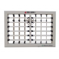 Buy cheap AIR DIFFUSER SERIES Model:FD-601 from wholesalers