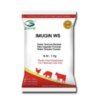 Buy cheap IMUGIN WS from wholesalers