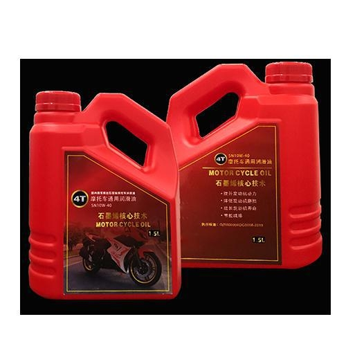 China quality assured multigrade engine oil industrial use lubricants